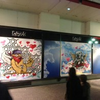 Galeries Lafayette - Opération Saint Valentin